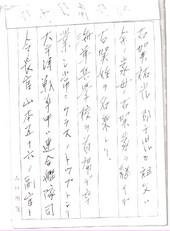 Kikuichiro03.jpg