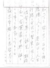 Kikuichiro16.jpg